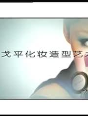 張暖雅跟著毛戈平學習化妝改善五官比例