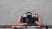 这是一款完美的街头摄影相机——出自富士
