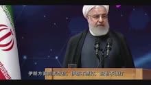 特朗普深夜发出战争预警,代理人战争已开打,伊朗:会给当头一棒