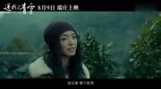 《送我上青云》首映礼,郭京飞为姚晨站台,苏家兄妹合体!