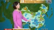 中央氣象臺:未來一周(7月16-21日)全國各地天氣預報,敬請收看