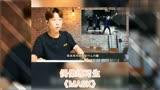 韓國人聽中國歌曲,偶像練習生《MASK》,反應很真實啊
