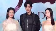 電影《誅仙》8月上映,孟美岐演碧瑤,李沁挑戰冰山第一美人