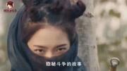孟美岐主演《誅仙》被罵,好姐妹吳宣儀包場力挺,出手豪氣