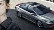 爭奪國民家轎C位,奇瑞雙子星艾瑞澤GX&EX聯袂上市,5.99萬起售