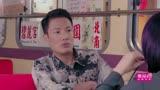 妻子的浪漫旅行3之霍思燕拷問杜江戀愛史 凌瀟肅夫婦吵架欲跳樓?