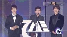 2019tmea腾讯音乐娱乐盛典颁奖高清全程,tfboys张艺兴蔡徐坤R1SE