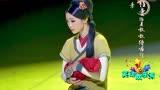舞劇《趙氏孤兒》片段,另類詮釋忠義精神,看完深受感觸