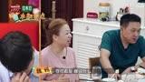 做家务的男人之何炅帮厨在线求助黄磊 魏大勋父子送惊喜感动魏妈