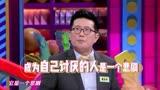 奇葩说第4季之晓明握李宇春睡照?导师PK奇葩王