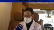 新型冠状病毒肺炎中医治疗方案