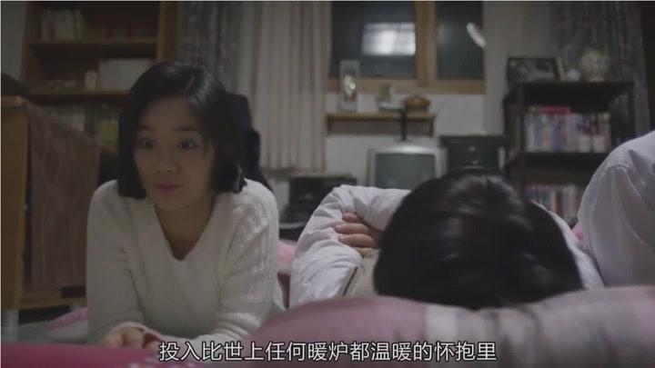 《請回答1988》弟弟看到李美妍,一句話惹惱爸爸,德善一下成團寵