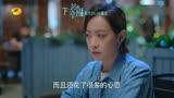 [下一站是幸福]21集預告  心疼元宋(???ω??)?
