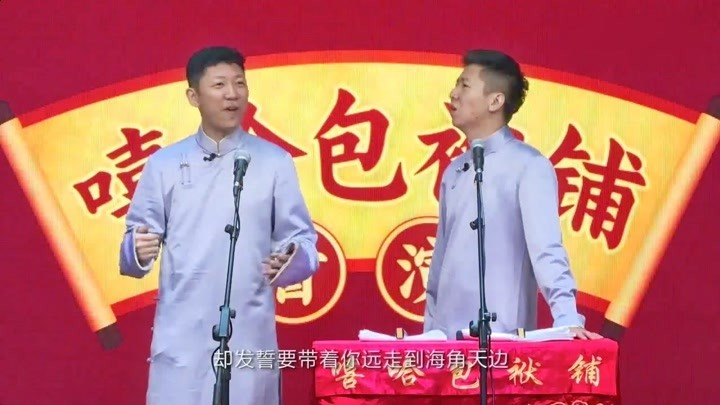 喜劇場:劉釗用京劇唱西游記,這段簡直太鬼畜,聽起來還挺有韻味