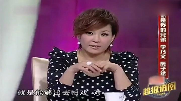 超級訪問:李乃文房子斌親似兄弟,房子裝修都整成同款,好搞笑!
