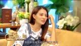 星月私房話:徐璐坦言朋友圈很窄,不相信一見鐘情,想法很成熟!