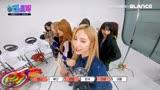 20191130 宇宙少女 GlanceTV 音樂現場秀(Hidden Track) Behind 幕后花絮 挑戰! 1坪Live 任務曲 Boogie UP