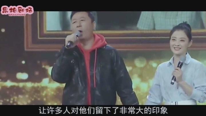 郭濤梅婷攜手同臺,現場合唱《最浪漫的事》,甜蜜的歌聲羨煞旁人