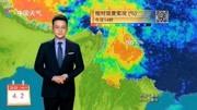 4月2日联播天气 高森林火险红色预警发布 南方迎本轮降雨最强时段