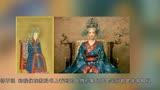 《清平樂》剛上線就掀高潮,服化道幾乎百分百還原歷史,太后顏品驚艷