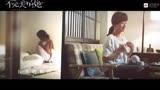視頻:《不完美的她》今日上線片尾曲MV曝光 周迅惠英紅趙雅芝飆演技