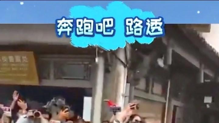 跑男最新路透,拿喇叭的蔡徐坤是要干什么,樣子有點可愛!