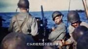 二戰.美日塞班島之戰