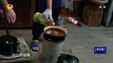 向往的生活:這一鍋啫啫排骨煲要了命了