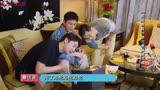 """今晚生活秀:極限男團看首播""""醋壇子""""打翻,彈幕全是""""鄧倫好帥"""
