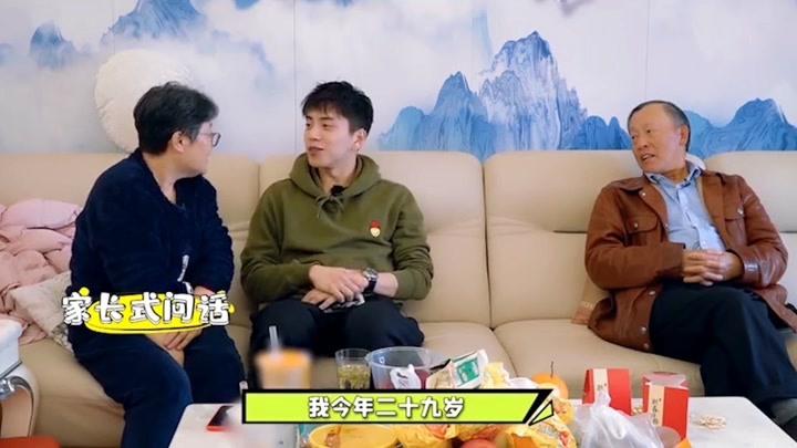 """林允 父母開啟""""長輩式""""聊天,能看得出非常喜歡王大陸了!"""