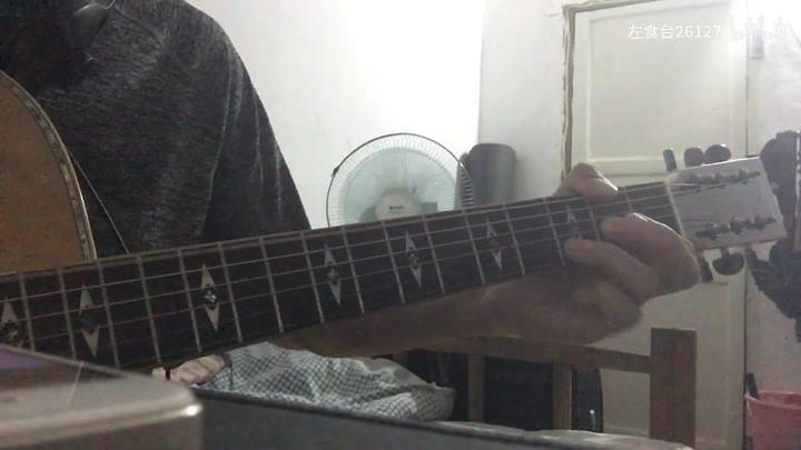 吉他彈唱汪蘇瀧《唯你懂我心》