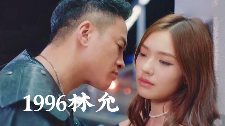 95后小花演技大賞 孫佳雨林允沈月趙露思李蘭迪