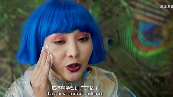 《受益人》:柳巖直播卸妝,這段看得好心酸,但她終究還是錯付了