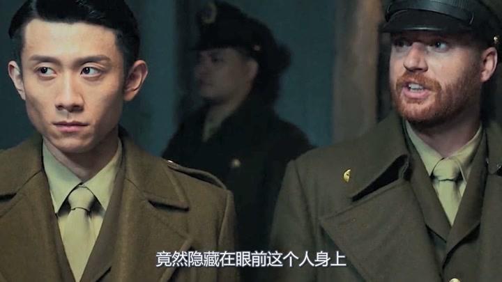 局中人:陳偉奎是誰?他和沈放的淵源