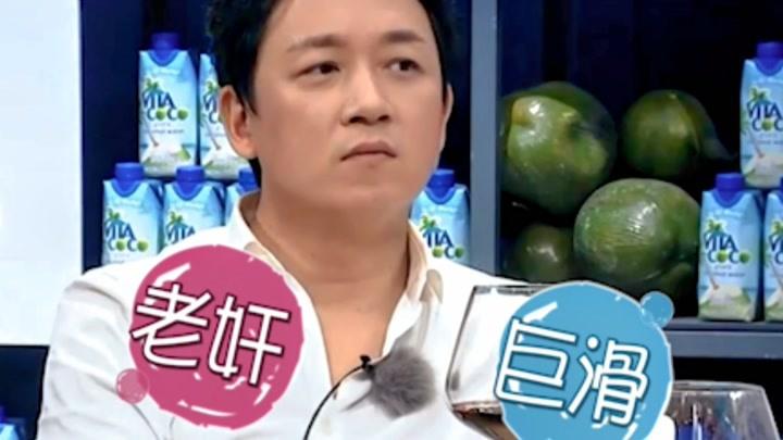 潘粵明訪談合集,現場揭秘和董潔離婚的原因,一句話打破所有八卦