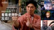 李连杰VS钱小豪,精武英雄,看看老外怎么看