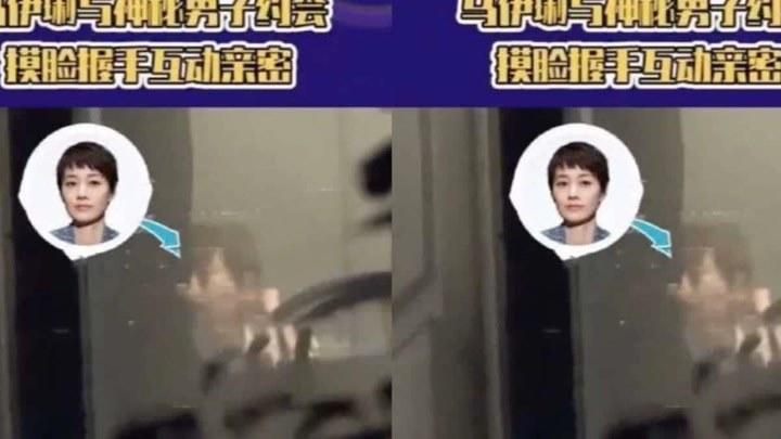 馬伊琍新男友是小18歲男演員吳昊宸雙方暫不回應