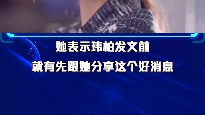 楊丞琳聽到潘瑋柏結婚哭了 兩人的感情實在是太好啦 #熱點追蹤#