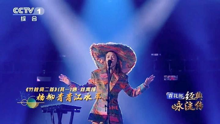 朱丹評價譚維維帶來的歌曲,歌曲的原生力,真是讓人崇拜!