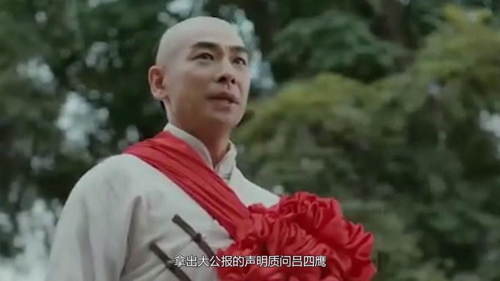 大俠霍元甲:沙狼殺高奇,霍元甲闖鷹墅,殺呂四鷹報仇雪恨!