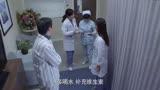產科醫生:58床發燒反復,朱醫生責怪進修醫生接生后處理不當