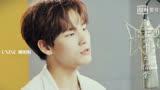 UNINE小分隊OST《少年有夢》MV  《漂亮書生》推廣曲 李振寧姚明明管櫟獻聲