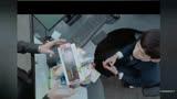 #平凡的榮耀# 預告 5-6集第二波(12分鐘)