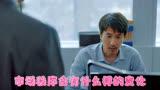 【明星大偵探丨平凡的榮耀】白敬亭:請打開麥克風交流!我上大號了!