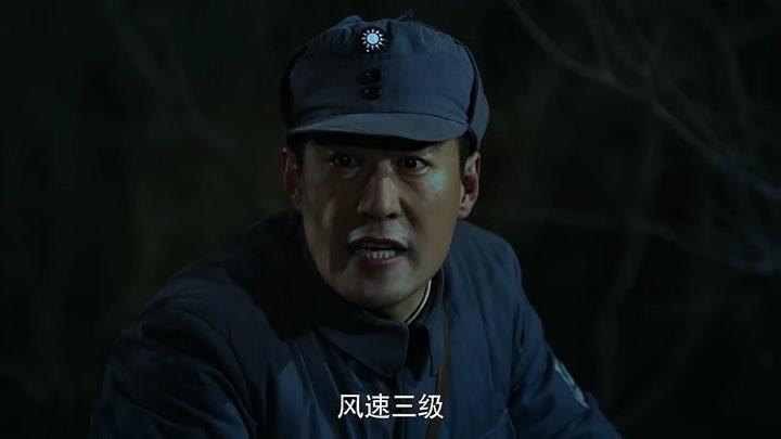 炮神17:楊志華深夜偷襲敵營,一炮炸掉鬼子老巢,大獲全勝