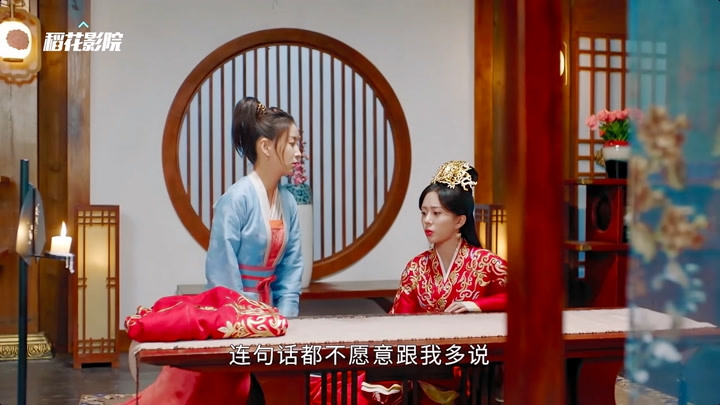將軍家的小娘子2上:將軍不肯與沈錦成婚,懷疑她是細作?好冤枉