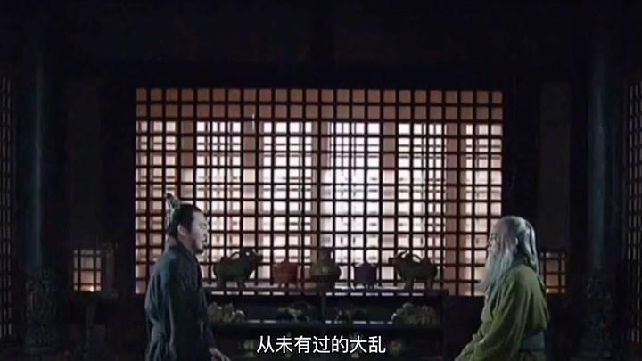 新三国演义,曹操也是富二代,招兵买马自己开公司创业。